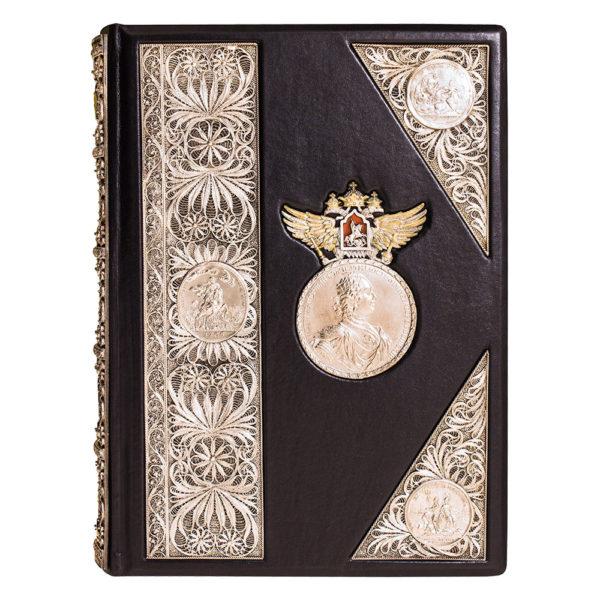Подарочное издание «История Петра I Великого» А. Г. Брикнер, с серебрением и позолотой