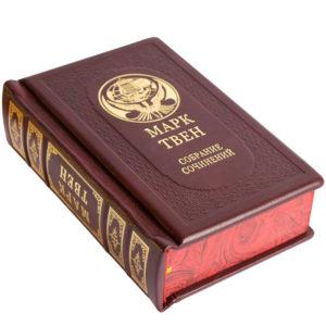 Подарочная книга «Марк Твен: Собрание сочинений» в одном томе, для подарка