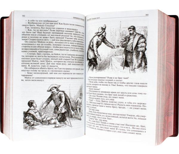 Книга «Марк Твен: Собрание сочинений» в одном томе иллюстрации