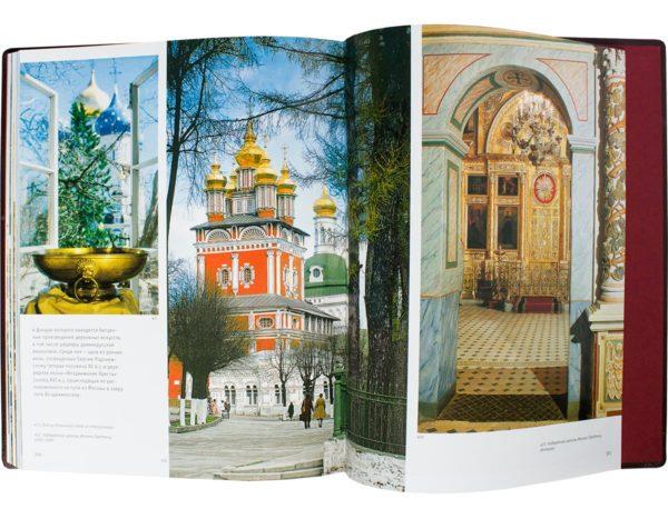 Книга «Москва» иллюстрированный фотоальбом, Храмы города