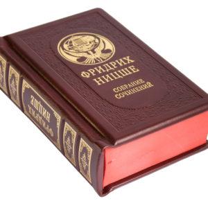 Подарочное издание «Ницше: Малое собрание сочинений» в одном томе