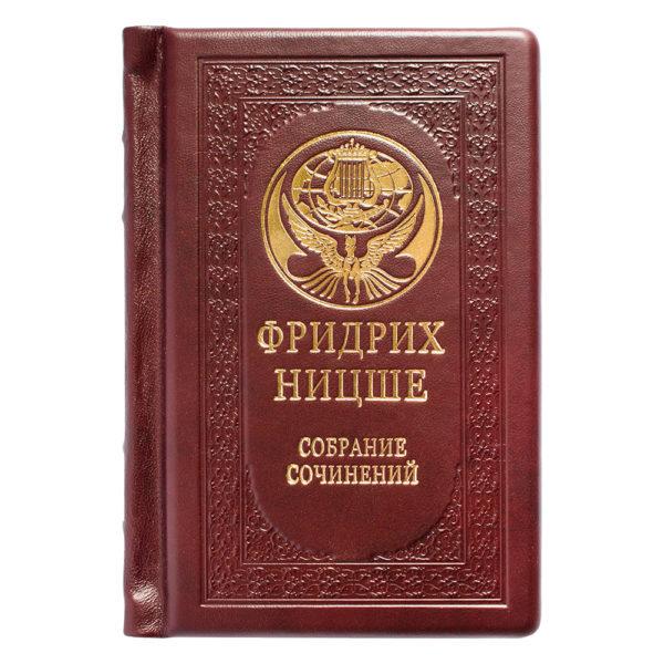 Подарочное издание «Ницше: Малое собрание сочинений» в одном томе, кожаный переплет