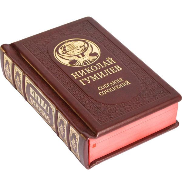Подарочная книга «Николай Гумилев: Малое собрание сочинений» в одном томе