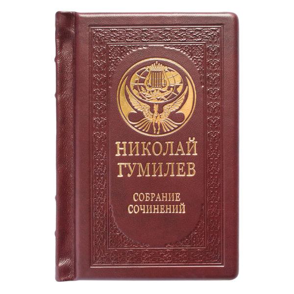 Подарочное издание «Николай Гумилев: Малое собрание сочинений» в одном томе