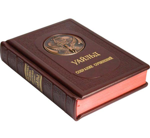 Книга «Оскар Уайльд: собрание сочинений» в одном томе