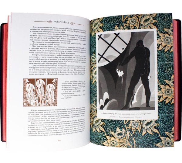 Книга «Оскар Уайльд: собрание сочинений» в одном томе с иллюстрацими
