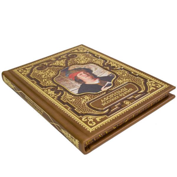 Подарочное издание книги «Афоризмы великих врачей» цитаты и изречения