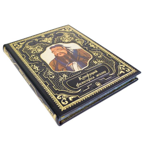 Книга «Конфуций философия жизни» восточная мудрость и конфуцианство