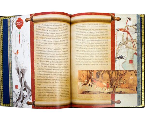Книга «Конфуций философия жизни»