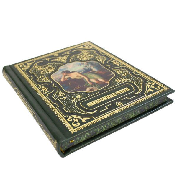 Книга для подарка Нескромные стихи - любовная лирика в кожаном переплете