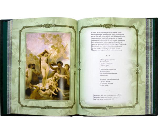 Книга «Нескромные стихи» лучшая русская любовная лирика
