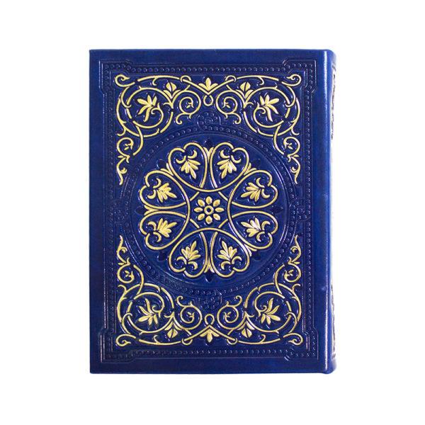 «Православный молитвослов» подарочное издание книги тиснение по коже