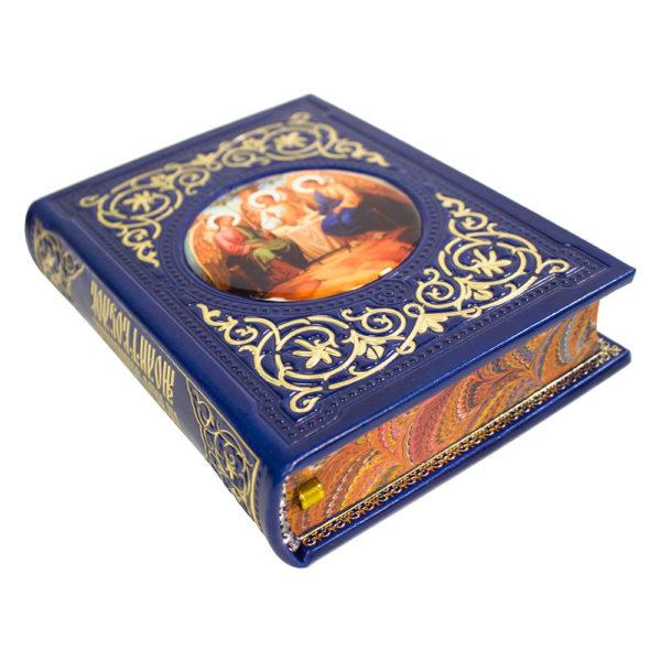 Книга «Православный молитвослов» с репродукцией иконы ветхозаветная Троица