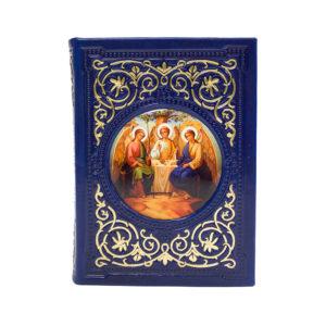 «Православный молитвослов» подарочное издание книги в кожаном переплете