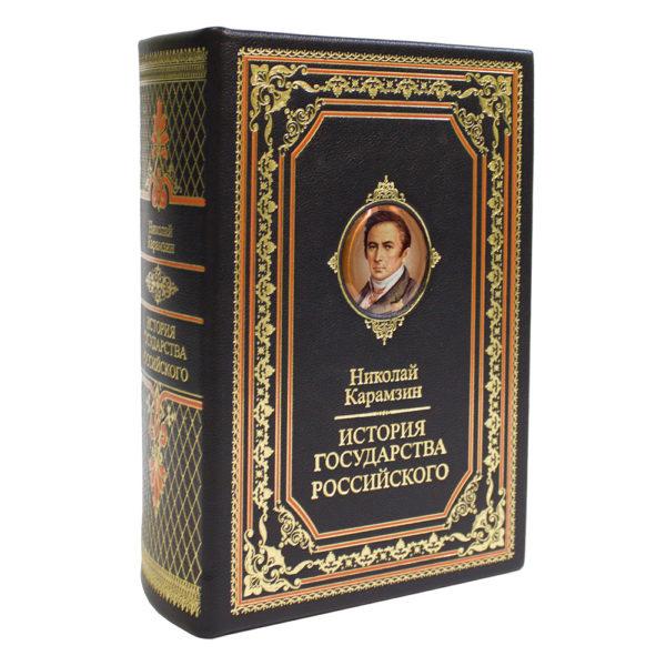 Книга «Николай Карамзин: Полная история государства Российского в одном томе» подарочное издание