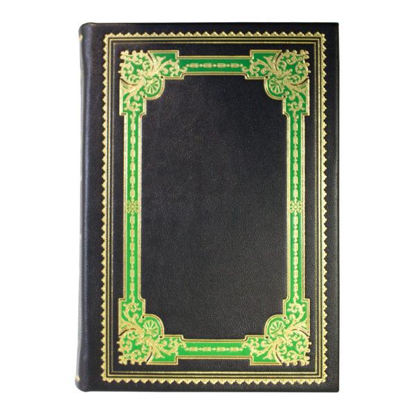 Подарочная книги - задняя сторона обложки книги