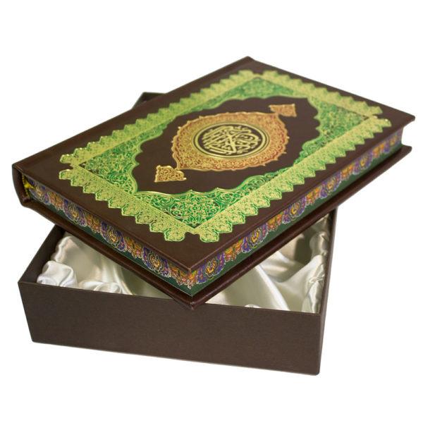 Издание «Священный Коран» подарочная книга на арабском в футляре