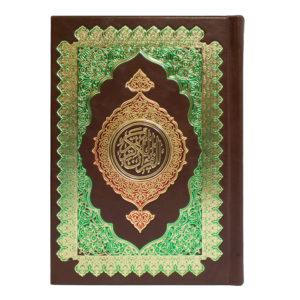 «Священный Коран» подарочное издание книги на арабском в кожаном переплете