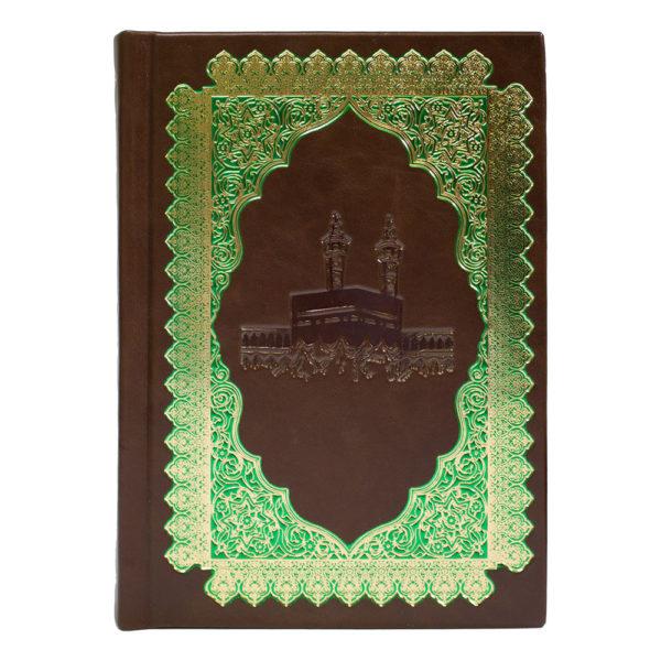 Издание «Священный Коран» подарочная книга на арабском