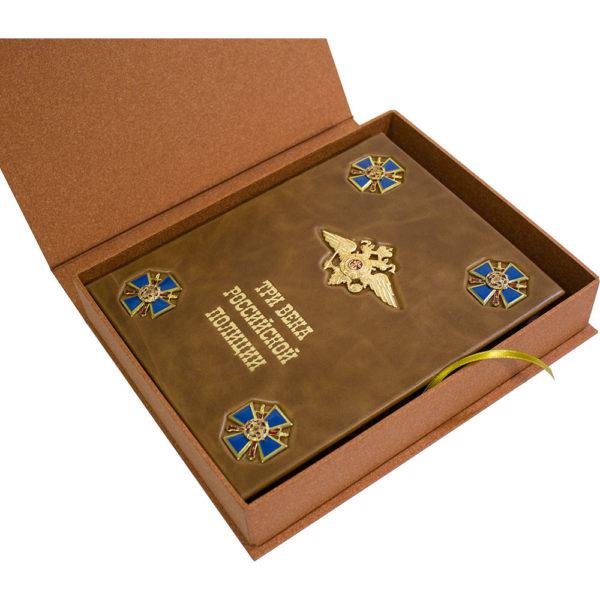 «Три века российской полиции» подарочное издание книги в кожаном переплете