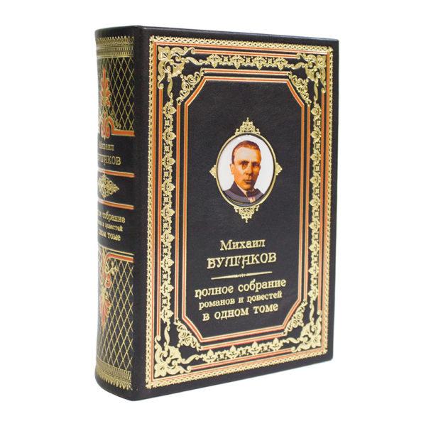 Подарочная книга«Булгаков: Полное собрание романов и повестей в одном томе»