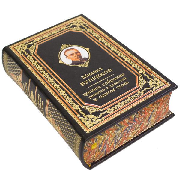 Книга для подарка «Михаил Булгаков: Полное собрание романов и повестей в одном томе»