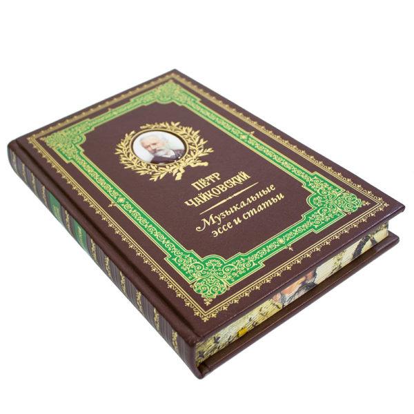 Подарочная книга «Чайковский: Музыкальные эссе и статьи» в кожаном переплете