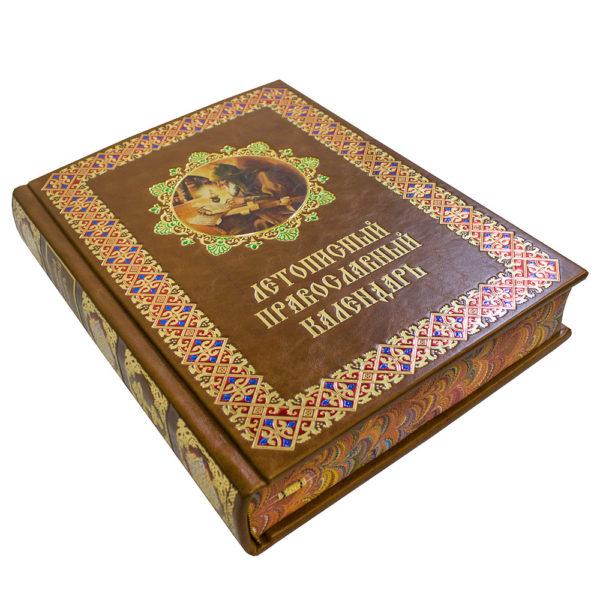 Книга «Летописный православный календарь» для верующего человека