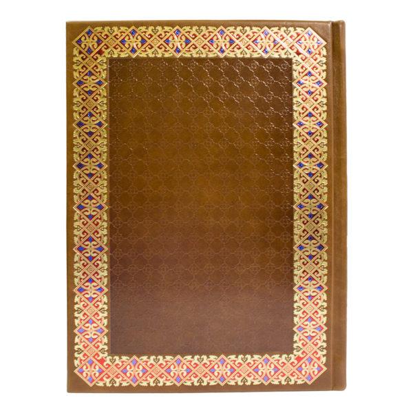 «Летописный православный календарь» в кожаном переплете оборот книги