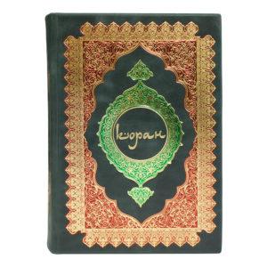 Подарочное издание «Коран. Перевод смыслов и комментарии» в кожаном переплете