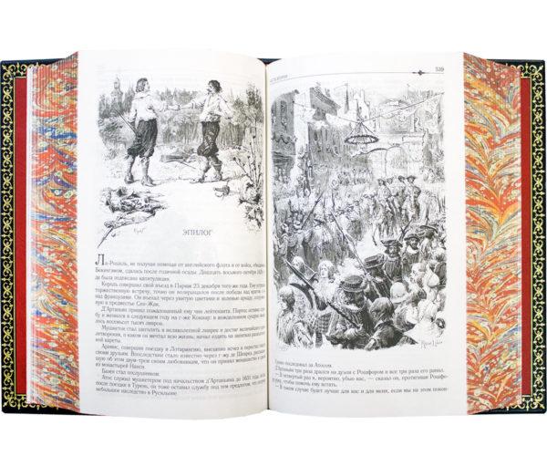 Подарочная книга «Александр Дюма: Три мушкетёра»