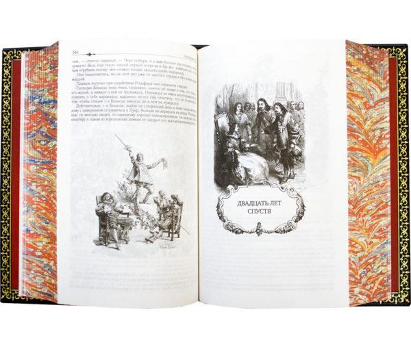 Книга Двадцать лет спустя с французскими иллюстрациями