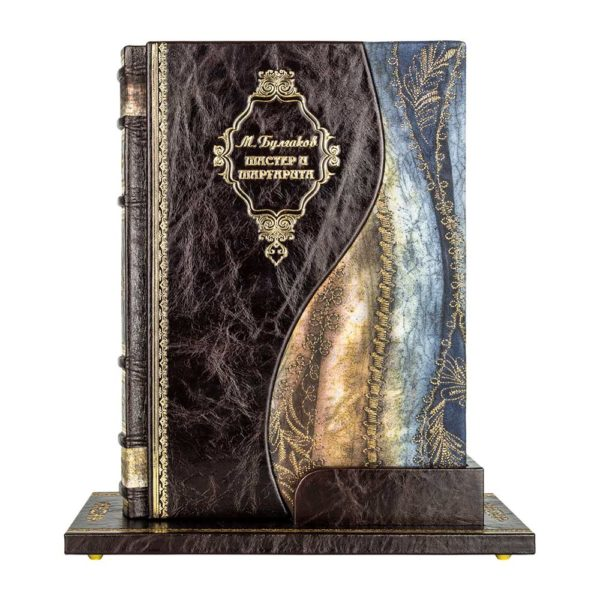 Подарочная книга «Булгаков: Мастер и Маргарита» на подставке в кожаном переплете