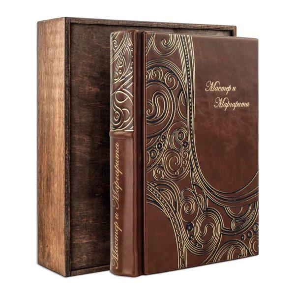 Подарочное издание книги «Булгаков: Мастер и Маргарита» в кожаном переплете для подарка