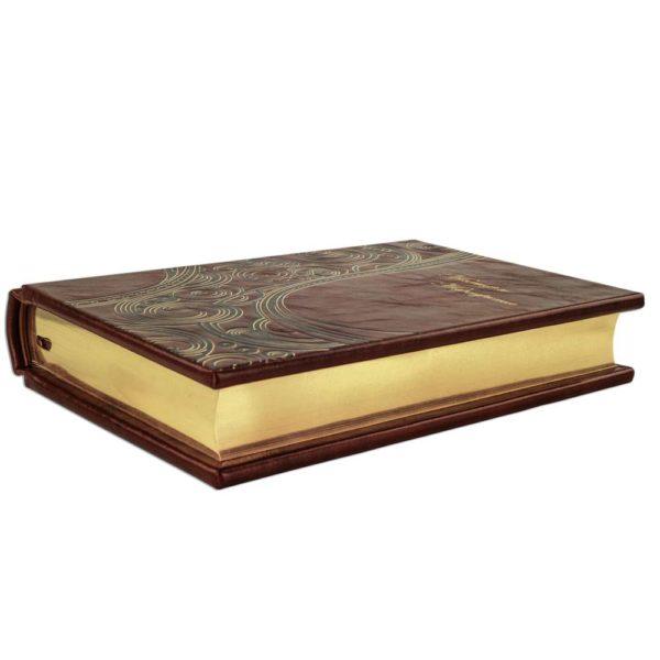 Книга для подарка «Булгаков: Мастер и Маргарита» в кожаном переплете