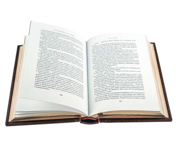 Книга «Булгаков: Мастер и Маргарита»