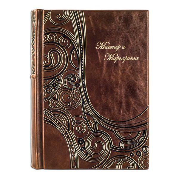 Подарочная книга «Булгаков: Мастер и Маргарита» в кожаном переплете