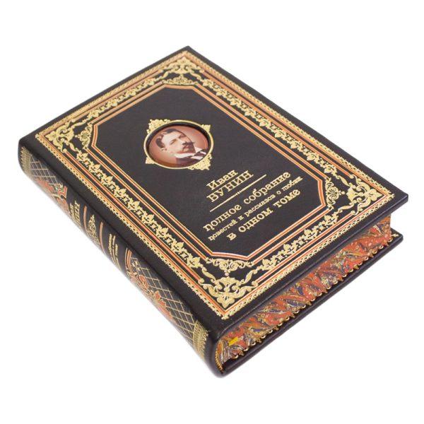 Книга «Иван Бунин: Полное собрание повестей и рассказов о любви» в одном томе и коже