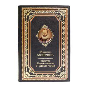 Подарочная книга «Мишель Монтень: Опыты. Полное издание» в одном томе кожаный переплет