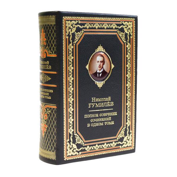 Книга «Николай Гумилев: Полное собрание сочинений» в кожаном переплете для подарка