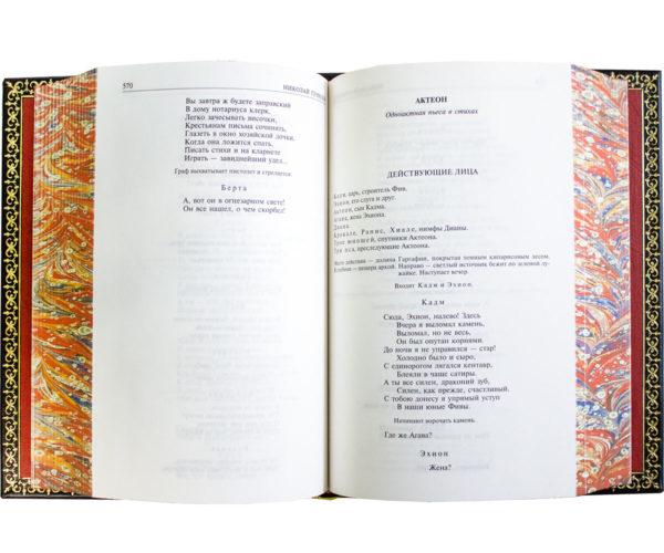 Книга «Николай Гумилев: Полное собрание сочинений»