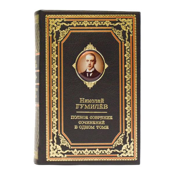 Подарочная книга «Николай Гумилев: Полное собрание сочинений» в кожаном переплете