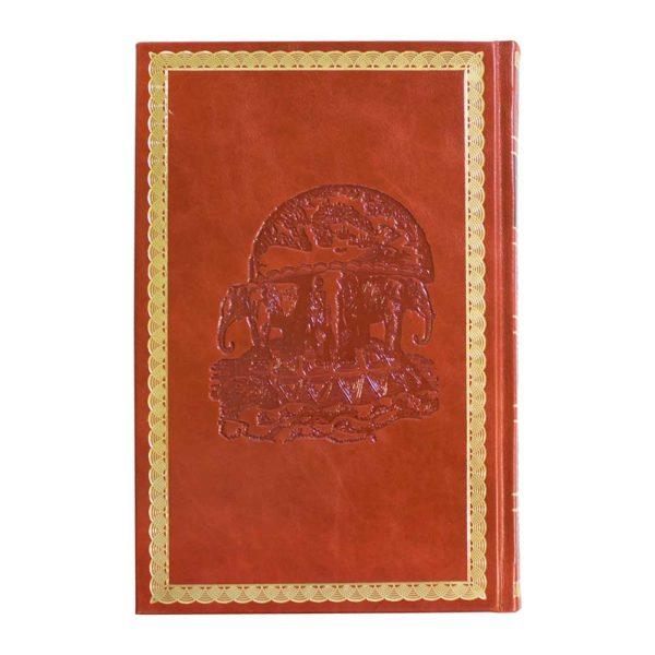 Кожаный переплет подарочной книги в коже красного цвета