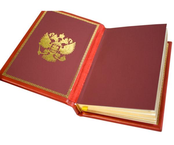 Подарочное издание книги «Путин: Цитаты и афоризмы» в кожаном переплете