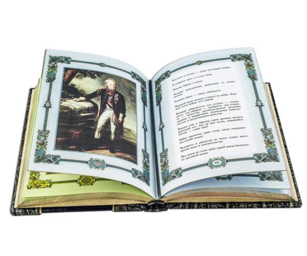 Книга «Великие полководцы. Афоризмы, притчи, легенды» для подарка
