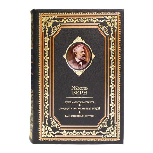 Подарочная книга «Жюль Верн: Дети капитана Гранта. 20 тысяч лье под водой. Таинственный остров»
