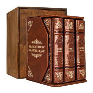 Издание «Великие мысли великих людей. Антология афоризма» в 3 томах