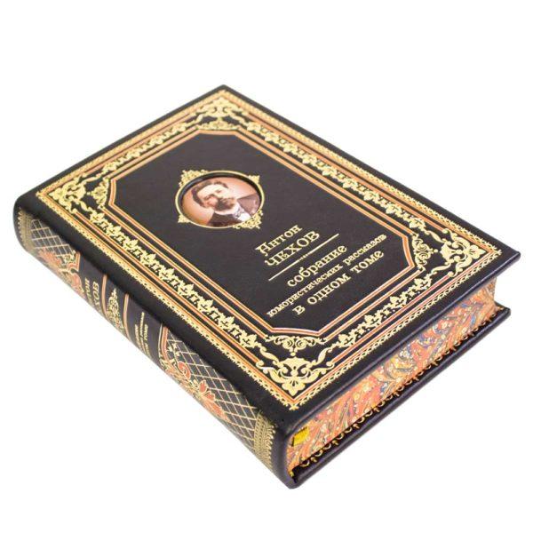 Книга для подарка «Антон Чехов: Большое собрание юмористических рассказов» в одном томе