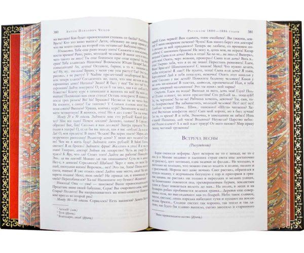 книга «Антон Чехов: Большое собрание юмористических рассказов» в одном томе