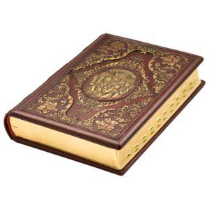 Дорогое подарочное издание «Библия: Священное Писание Ветхого и Нового Завета» в элитном кожаном переплете